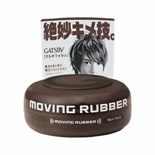 Gatsby Hair Styling Hair Wax Brown - 85g Made In Japan Medium Shine & Hold