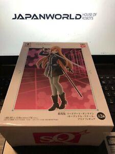 Banpresto Sq Quality Figure Sword Art Online Ordinal Scale Asuna