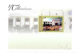 VINTAGE CLASSICS - Maldives 2452 - Millennium People's Majlis - S/S - MNH