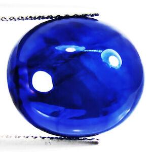 Loose .78 Ct Natural Blue Sapphire Cabochon SET!