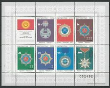 Kyrgyzstan 2001 Medals and Marks of Honour MNH Block