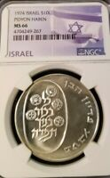 1974 ISRAEL SILVER 10 LIROT S10L PIDYON HABEN NGC MS 66 BRIGHT BEAUTIFUL COIN
