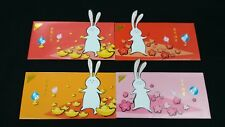 4 pcs full set 2011 Daikin rabbit packets red packet ang pow new
