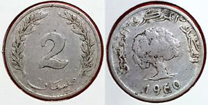 Tunisia 1960 2 Milliemes Coin Tunis