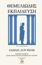 Fundamental Education by Samael Aun Weor (2015, Paperback)
