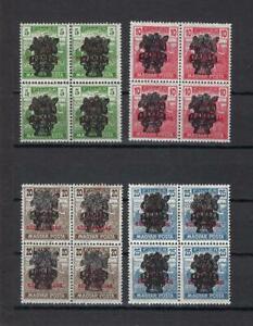 Hungary 1920 Sc# 314/19 Harvesting with overpr +3 lines Koztarsasag blocks 4 MNH