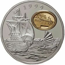 1999 Macau 100 Patacas Commemorative Silver Proof Coin