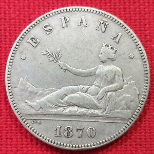 VICUSCOIN - SPAIN - SILVER - 5 PESETAS - 1ST REPUBLIC - YEAR 1870 SNM