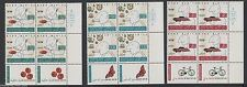 ISRAEL 1994 TAB Block Stamp Set HEALTH & WELL-BEING MNH