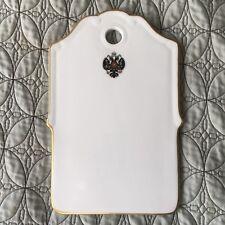 Lovely Russian Imperial Porcelain Serving Platter/Board by Kusnetsov Kuznetsov