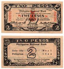 1944 PHILIPPINES Iloilo 2 Pesos Emergency Circulating Bank Note S340 UNC RARE