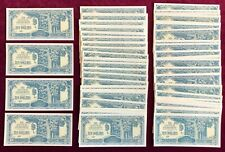 Japanese Occupation Notes   WWII    Malaya    $10     Lot of 100    AU