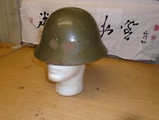 ORIGINAL VINTAGE WW2 JAPANESE IMPERIAL ARMY STEEL HELMET WITH LINER