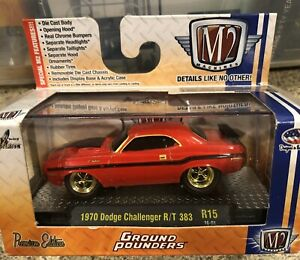 M2 MACHINES GROUND POUNDERS 1970 DODGE CHALLEBGER R/T 383 R15 16-01 Gold CHASE