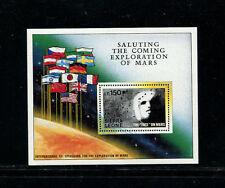 Sierra Leone 1990 Space Astronomy Science Mars Scott 1167-71A Set of 6 Sheets
