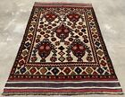 Hand Knotted Afghan Balouch Gul Barjista Wool Area Rug 4.5 x 2.10 Ft