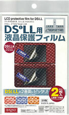 BRAND NEW Made In Japan NINTENDO DSiLL Protectors