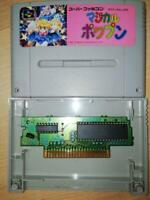MAGICAL POP'N SNES Nintendo Super Famicom SFC Japan Import USED  limted