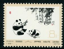China 1973 Panda Bears 8 Fen N59 Scott 1109 MNH E636 ⭐⭐⭐⭐⭐⭐