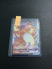 Pokemon Card Japanese CHARIZARD VMAX 002/021 Full Art HOLO