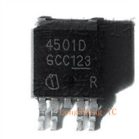 5PCS BTS4501D TO-252 Integrated Circuit NEW