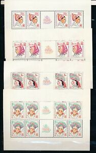 [G25958] Czechoslovakia 1978 Europa Hairstyles 4 good sheets very fine MNH