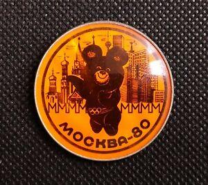 Misha Bear Mascot XXII Olympic Games Pin Badge Moscow Kremlin 1980 Sport USSR