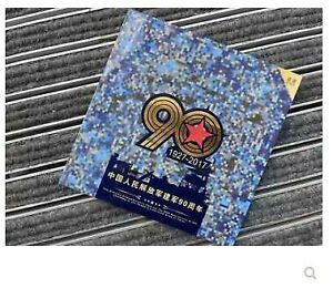 China 10 Yuan Commemorative Coin 2017 90th Anniversary of Liberation Army (UNC)