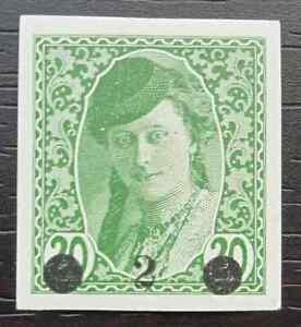 2 auf 20 Heller grün 1919, Mi. Nr. 29, tadellos ungebraucht, geprüft Zrinjscak