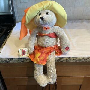 """Chantilly Lane Musical Bear Sunnie Plush """"Don't Worry Baby"""" 22"""" Works"""