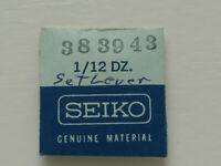 Genuine NOS Seiko 383943 Setting Lever Watch Parts for Seiko 6602, 66B