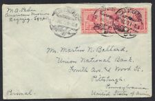 EGYPT US 1922 SAN STEFANO CANCELLED CVR FROM THE AMERICAN MISSION IN ZAGAZIG VIA