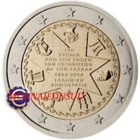 2 Euro Commémorative Grèce 2014 - Union des Iles Ioniennes