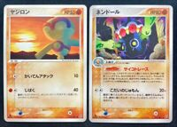 Claydol Baltoy 1st ED Clash Of The Blue Sky 2004 Pokemon Card Japanese