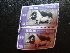 HONG KONG - timbre yvert et tellier n° 252 x2 obl (A6) stamp