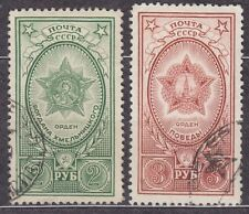 RUSSIA SU 1945 (1949) USED SC#1342/1343 IIWW - Orders
