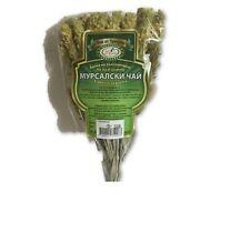 Mursalski Tea Mursala Mountain tea Sideritis Herbal Tea 100 % NATURAL 22gr