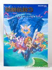 3 - 7 Days JP   Seiken Densetsu 3 Trials of Mana Official Settings + Guide