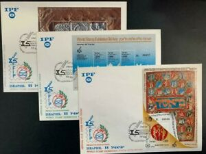 Israel Stamps  1985 Israphil O.p   f.i.p  Fdc