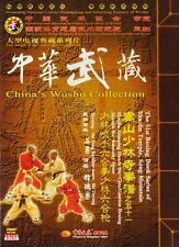 ( Out of print ) Songshan Shaolin six harmony boxing by Shi Deyong Dvd - No.051
