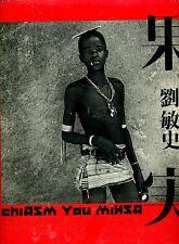 Chiasm - You Minsa Japanese Photo Book