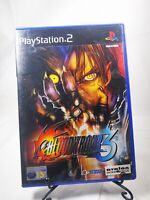 Bloody Roar 3 PS2 (Sony PlayStation 2) PAL GameComplete Boxed & Manual, VGC