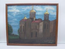 Russian Church  Oil Painting Signed R Marcos