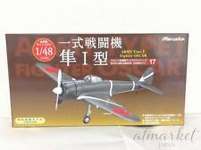 Marushin 1/48 Type 1 Fighter Hayabusa Special Paint Diecast Model from Japan F/S