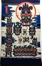 Chinese Batik Cloth Animal Spirit Handmade Folk Art Panel Black Blue Red White