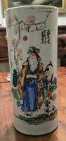 Chinese Antique Vintage Porcelain Family Rose Brush Holder Vase