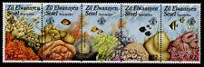 SEYCHELLES - Zil eloigne sesel QEII SG115a, 1986 coral horiz strip, NH MINT.