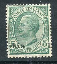 LIBIA ITALIAN COLONIES 1912-15 5c MNH VARIETY Shifted Overprint