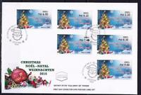 ISRAEL STAMP 2015 CHRISTMAS TREE NOEL 6 ATM MACHINE # 001 LABEL ON FDC
