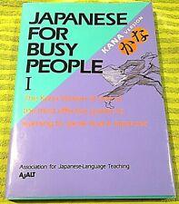JAPANESE FOR BUSY PEOPLE I  Kana Version AjALT